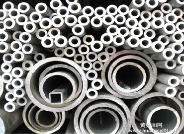 430 stainless steel pipe/tube