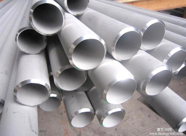 347 stainless steel pipe/tube