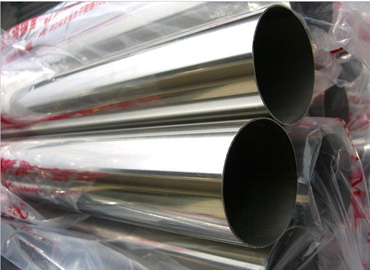 309S stainless steel pipe/tube