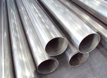 410 stainless steel pipe/tube